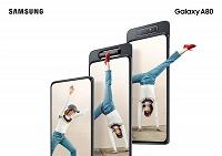 Уникальному смартфону Samsung Galaxy A80 — соответствующий чехол - 1