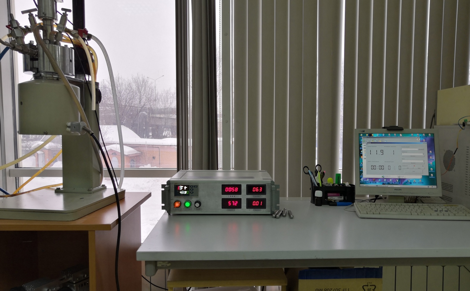 Китайский протокол AIBUS и лабораторный химический реактор - 1