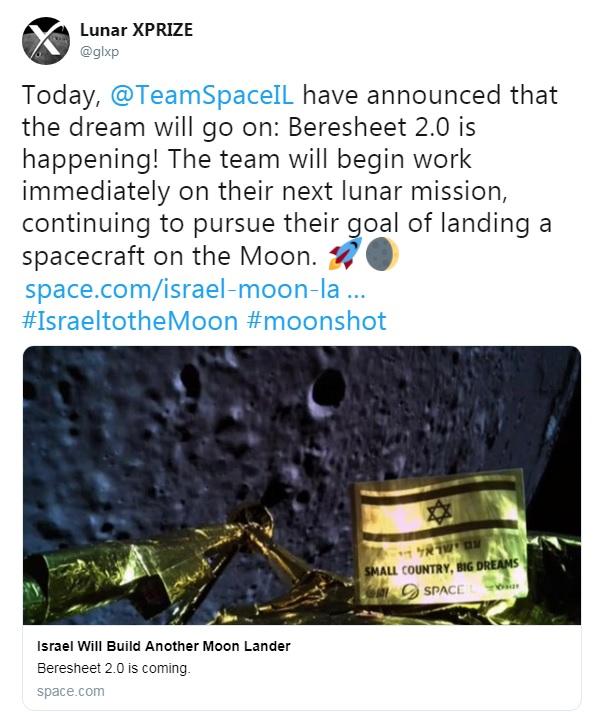 Лунная миссия «Берешит» — разбор аварии, анонсирование запуска разработки аппарата «Берешит 2.0» - 35