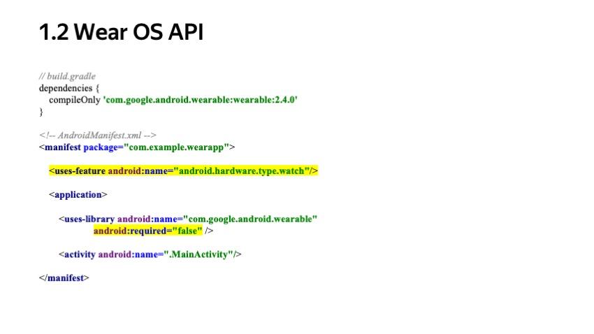 Секреты API Android-устройств. Доклад Яндекса - 4