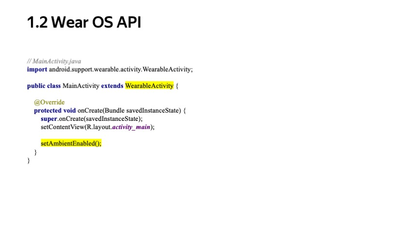 Секреты API Android-устройств. Доклад Яндекса - 5