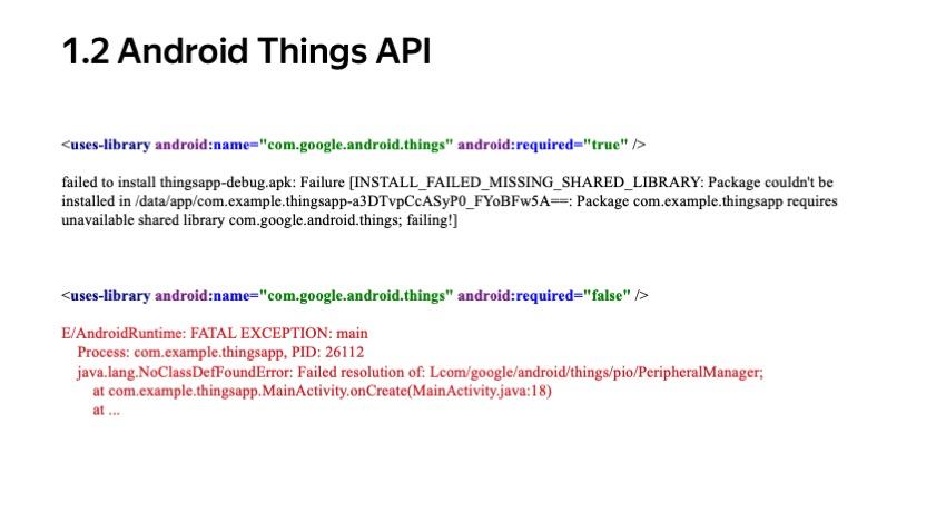 Секреты API Android-устройств. Доклад Яндекса - 9