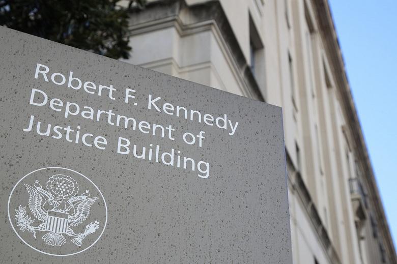США обвинили двух румын в заражении вредоносными программами более 400 000 компьютеров