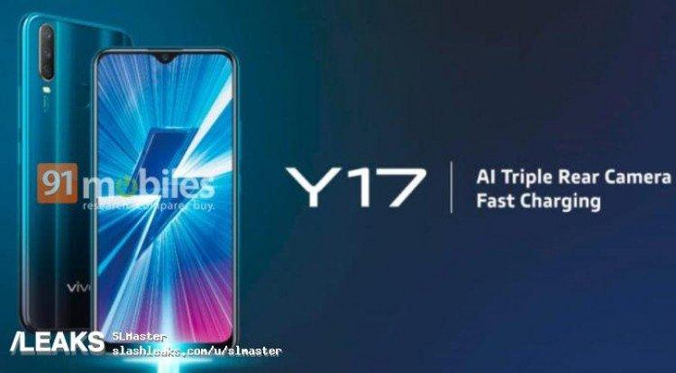 Тройная камера и быстрая зарядка. Появилось первое изображение смартфона Vivo Y17