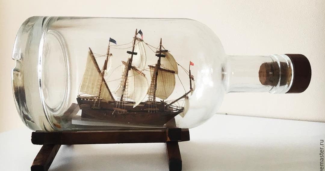 Как сделать кораблик в бутылке