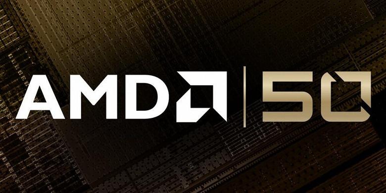 Юбилей AMD будет отмечен выпуском памятного варианта процессора Ryzen 7 2700X