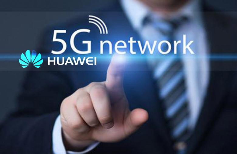 6,5 млн базовых станций Huawei и 2,8 млрд пользователей 5G к 2025 году. Высокие ожидания Huawei