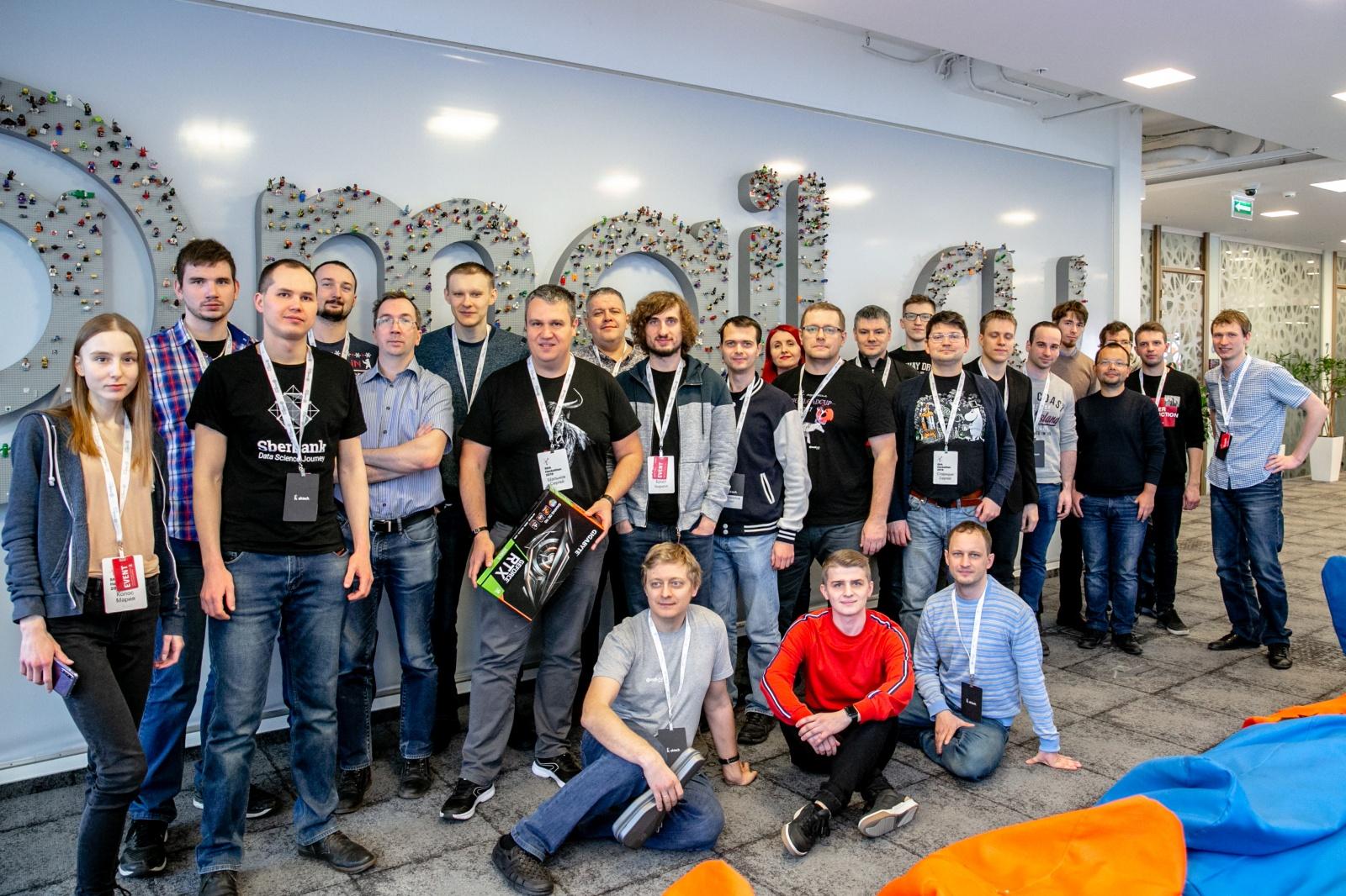 SNA Hackathon 2019 — итоги - 10