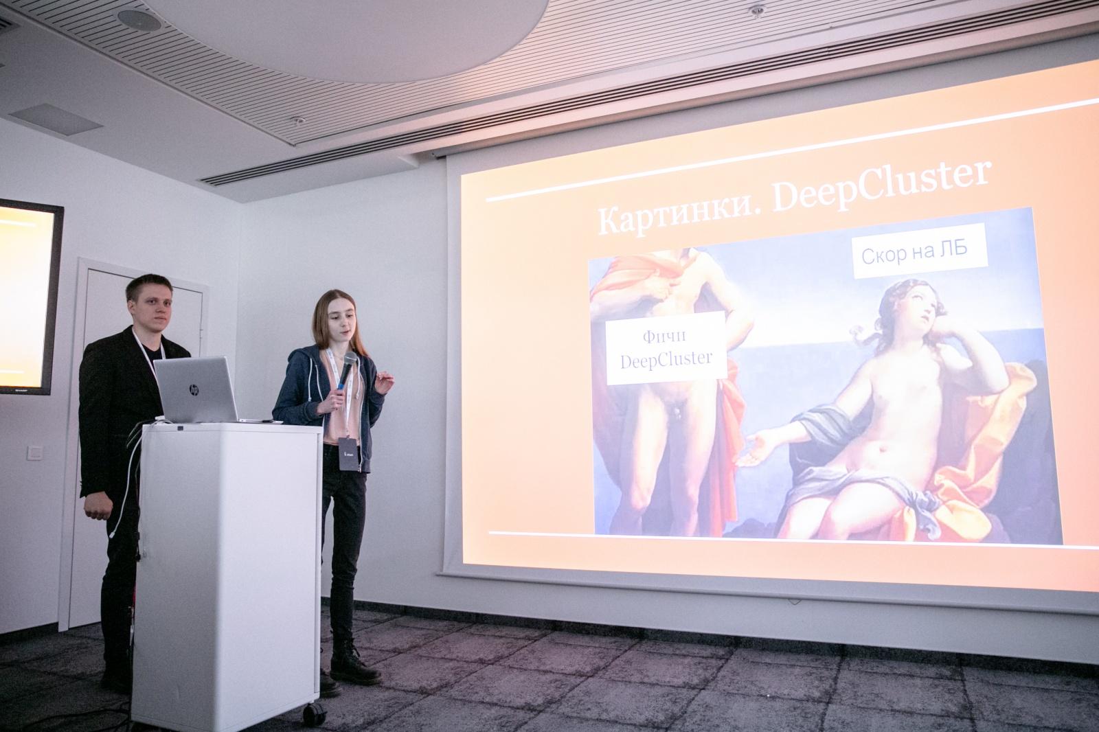 SNA Hackathon 2019 — итоги - 8