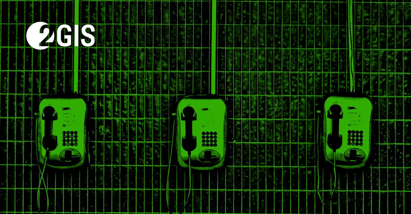 Дозвонились! Как собрать свою Web-звонилку за час - 1