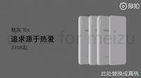 Ночной режим в камере Meizu 16 стал еще лучше. Meizu 16 и Meizu 15 получили цветной режим всегда включенного экрана - 1