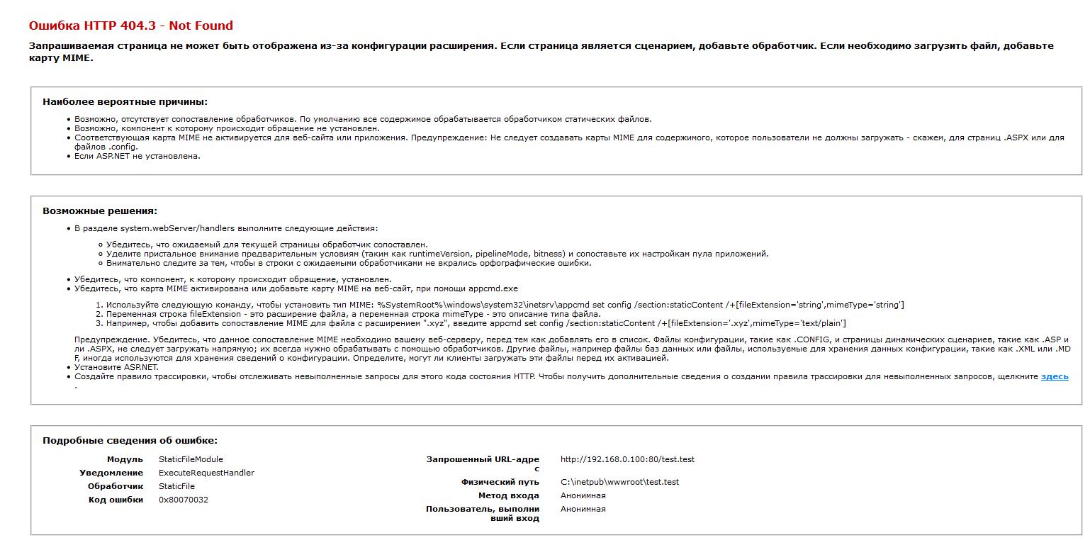 Расширяем функционал WDS: добавление возможности загрузки в UEFI - 8