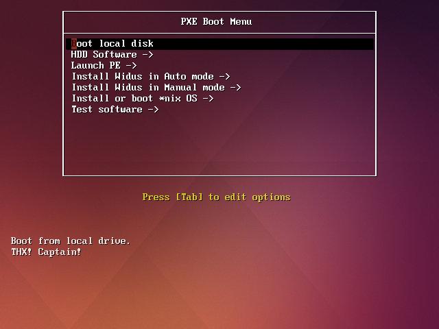 Расширяем функционал WDS: добавление возможности загрузки в UEFI - 1