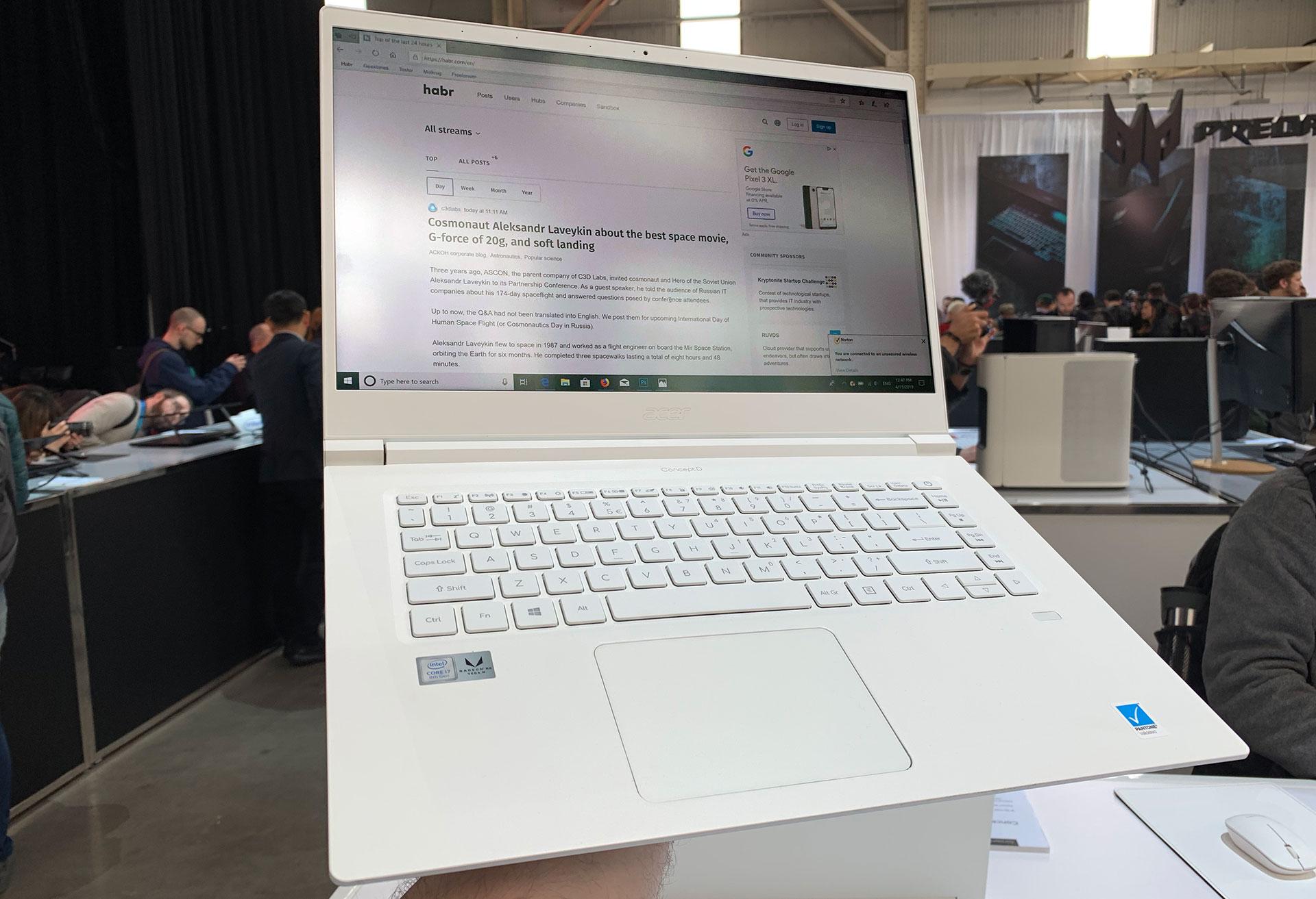 Acer в 2019: что если из игровых ноутов убрать все финтифлюшки - 1