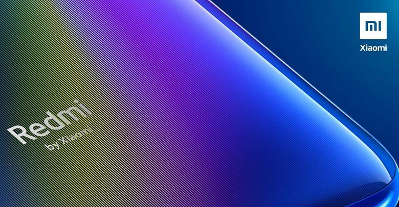 Для фанатов селфи и ценителей автономности: смартфон Redmi Y3 выйдет через неделю