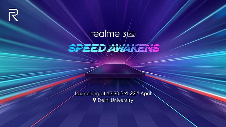 Конкурент Redmi Note 7 Pro будет стоить 215 долларов. Стали известны характеристики Realme 3 Pro