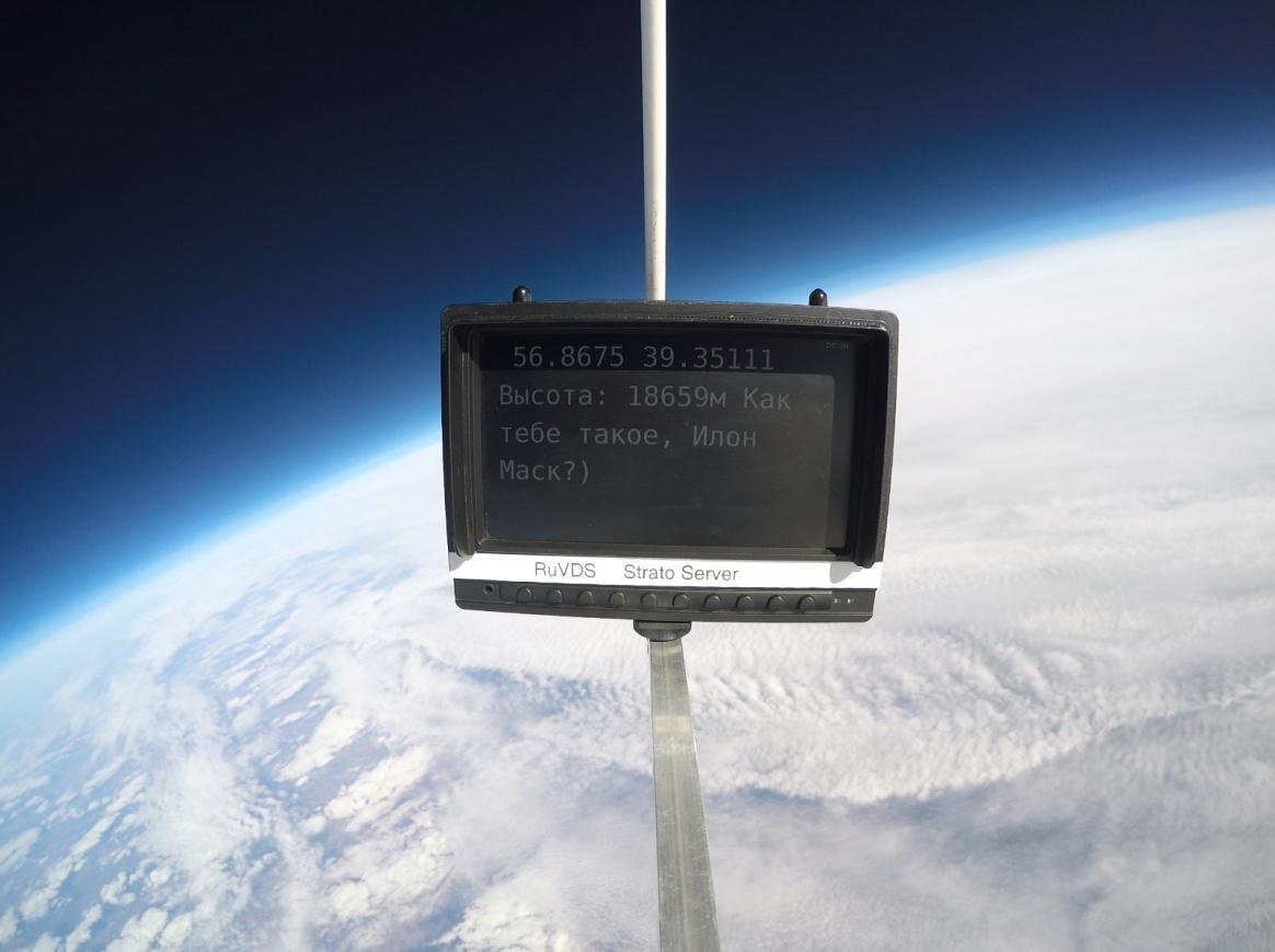 Космический ЦОД. Подводим итоги эксперимента - 1