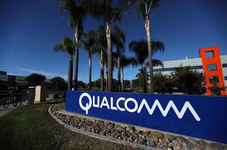 Рыночная стоимость Qualcomm за один день выросла на 30 млрд долларов