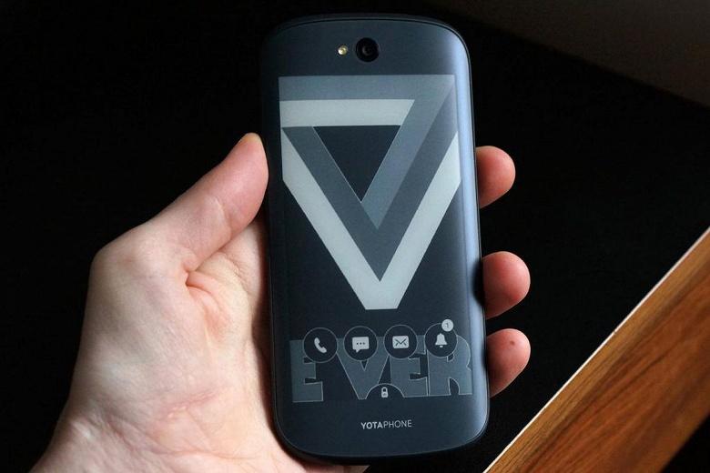Компания Yota Devices признана банкротом