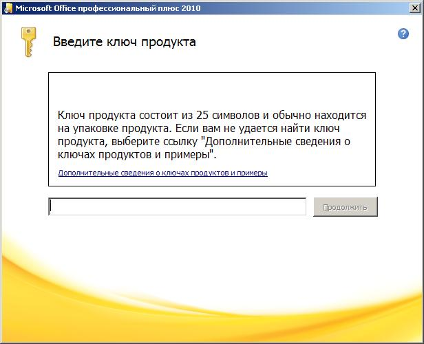 Министерства и федеральные службы РФ активно используют пиратское ПО - 1