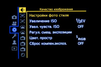 Новая статья: Обзор беззеркальной фотокамеры Panasonic Lumix S1R: вторжение чужого