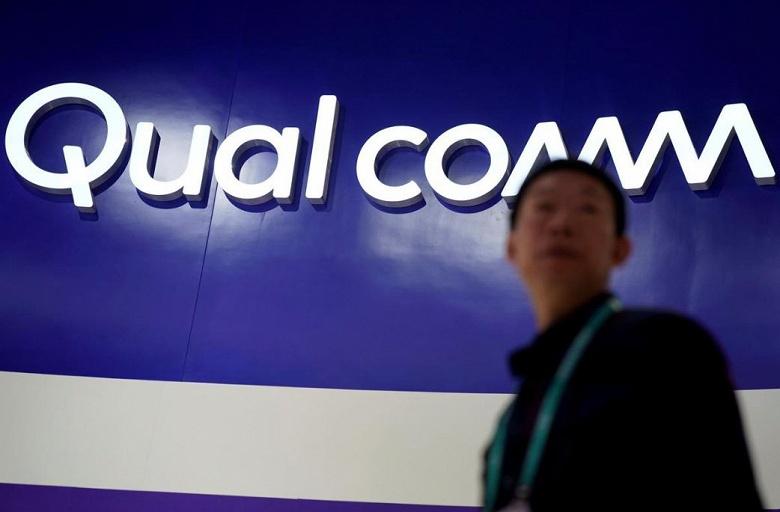 Совместное предприятие Qualcomm и Гуйчжоу закрывается