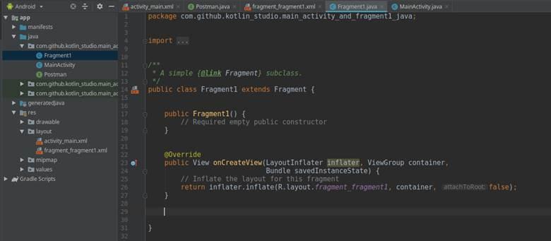 Как в Android'е передать переменную из фрагмента в активность? - 17