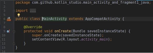 Как в Android'е передать переменную из фрагмента в активность? - 21