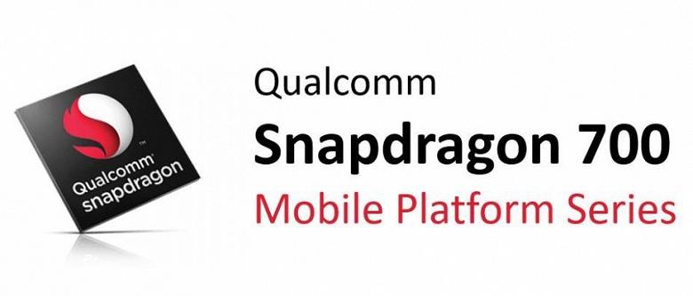 Неожиданно: первой платформой Qualcomm со встроенным модемом 5G станет 7-нанометровая Snapdragon 735