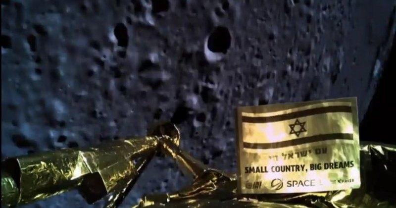 Израиль запустит еще один лунный аппарат