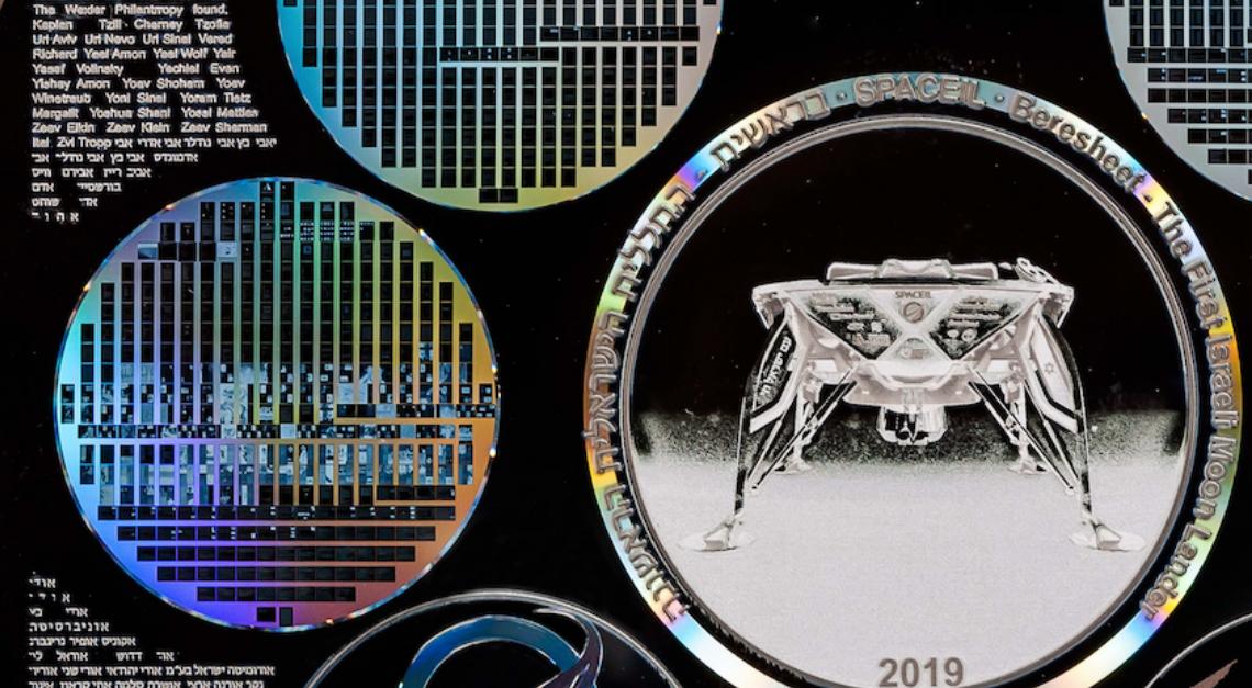 Лунная миссия «Берешит» — начаты поиски первой лунной библиотеки после аварии ее носителя - 8