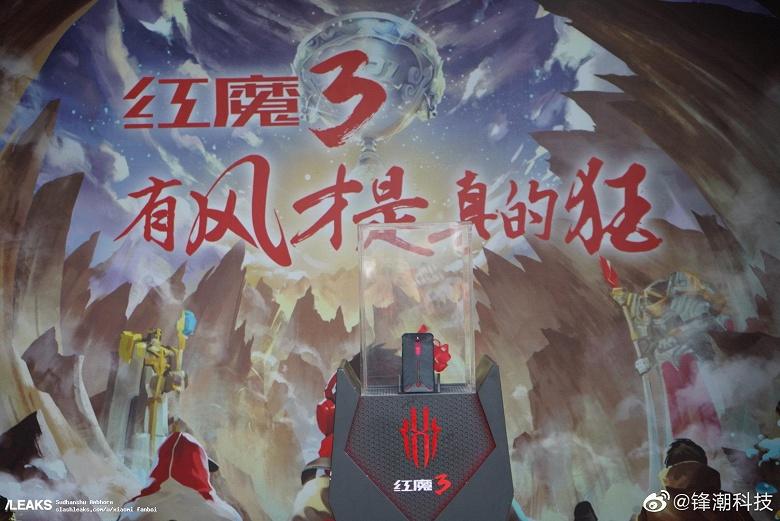 Смартфон Nubia Red Magic 3, установивший рекорды производительности в AnTuTu и Master Lu, впервые запечатлен вживую
