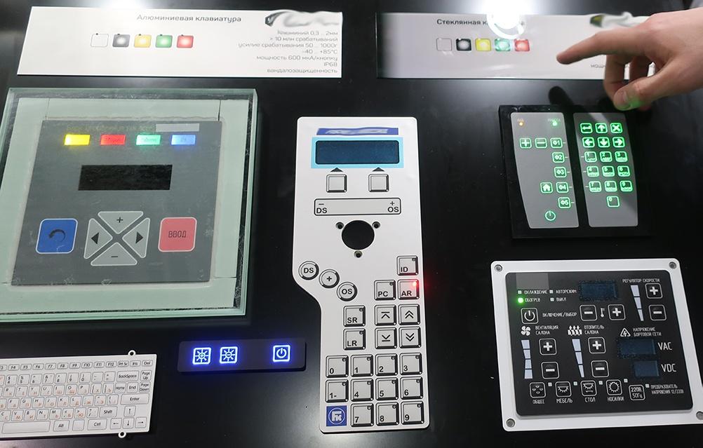 Дизайн интерфейсов встраиваемых систем - 10