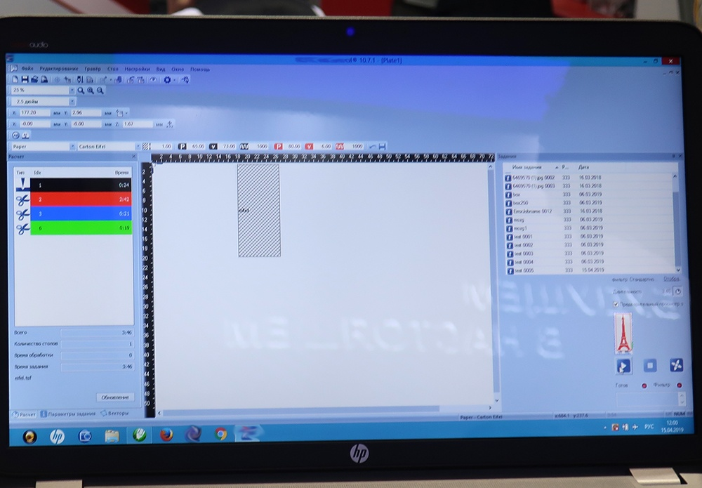 Дизайн интерфейсов встраиваемых систем - 15