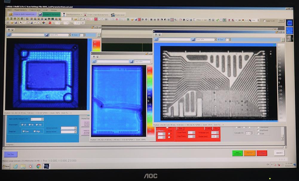 Дизайн интерфейсов встраиваемых систем - 17