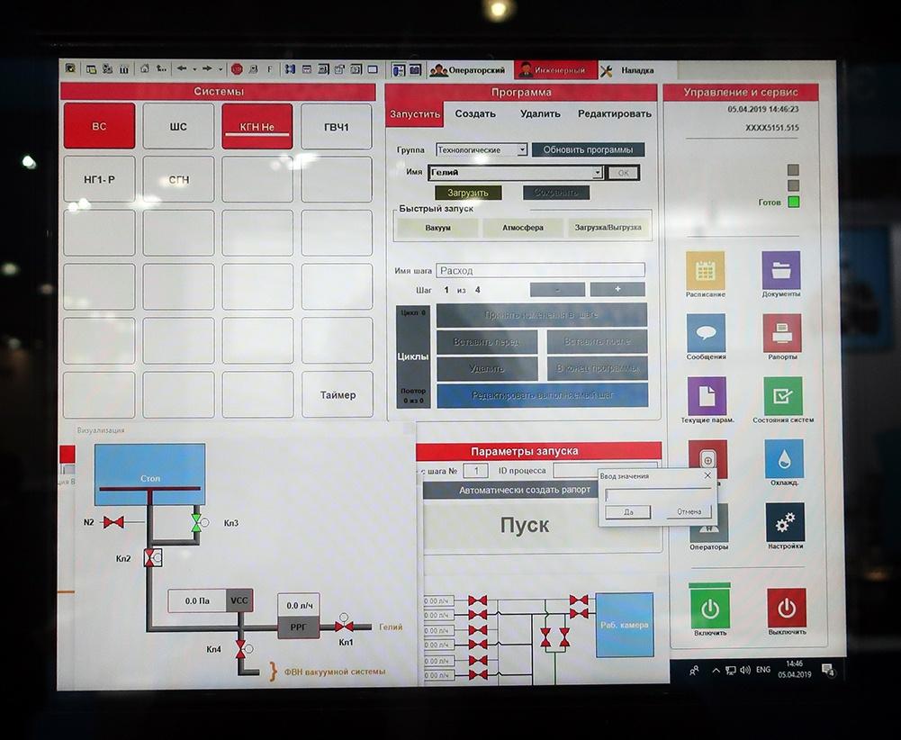 Дизайн интерфейсов встраиваемых систем - 21