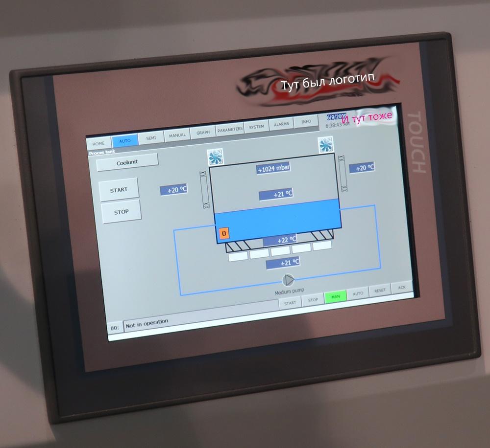 Дизайн интерфейсов встраиваемых систем - 6