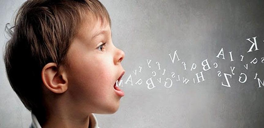 Формализация речи. Некоторые соображения - 1