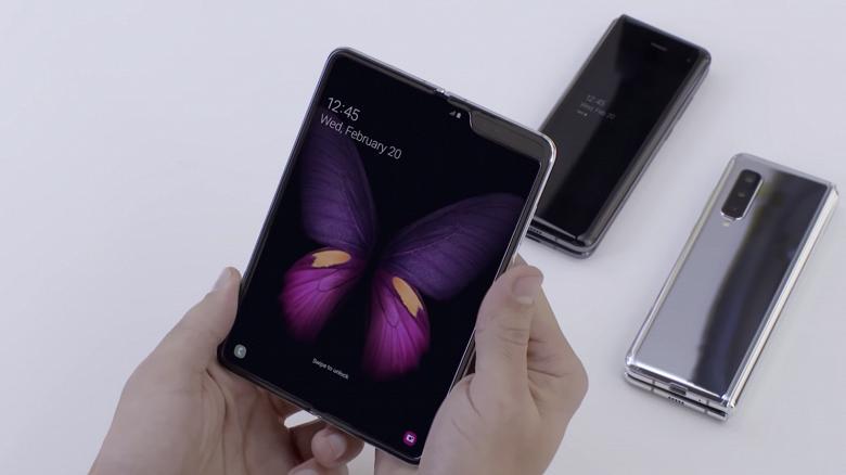 По цене двух или трёх iPhone. Проблемный гибкий смартфон Samsung Galaxy Fold ожидается в России в середине мая