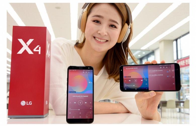 Представлен LG X4 (2019) — смартфон с бюджетными характеристиками, небюджетной ценой, защитой MIL-STD-810G и качественным ЦАП