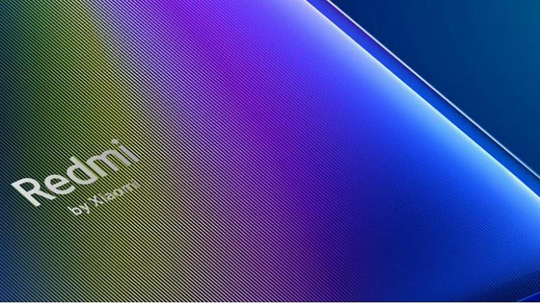 Селфифон Redmi Y3 может разочаровать своей платформой