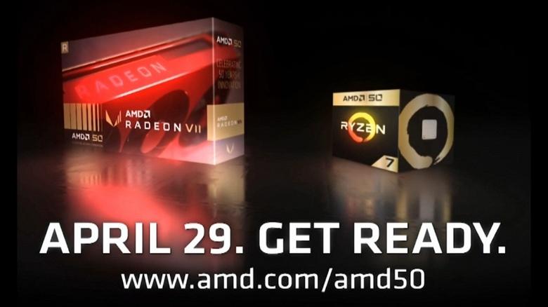AMD готовит специальную версию флагманской видеокарты Radeon VII