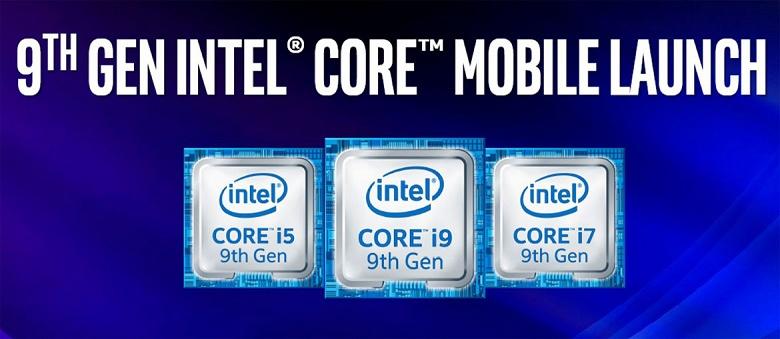 Intel представила шесть процессоров для высокопроизводительных ноутбуков, в том числе 5-гигагерцовый восьмиядерный Core i9-9980HK