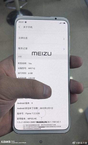Meizu 16s на новых живых фото за считанные часы до премьеры