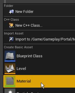 Thinking with Portals: создаём порталы в Unreal Engine 4 - 9