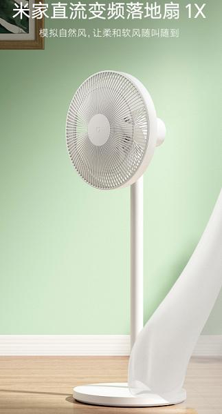 Представлен умный напольный вентилятор Xiaomi Mijia 1X DC Inverter Fan за $45