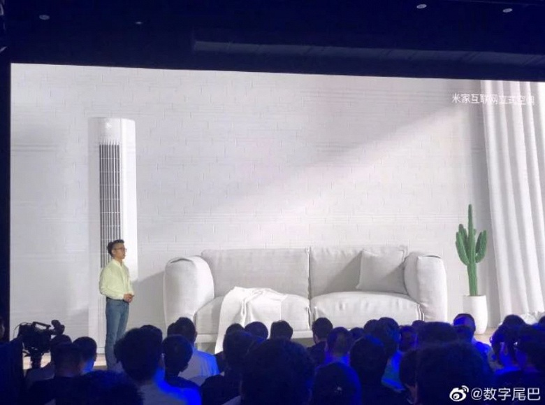 Xiaomi представила большой вертикальный кондиционер Floor Standing AC за $445