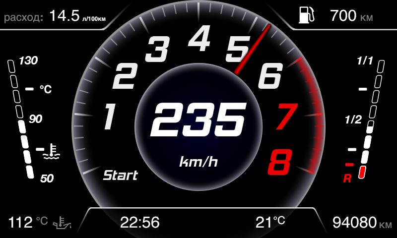 Хакаем CAN шину авто. Виртуальная панель приборов - 17