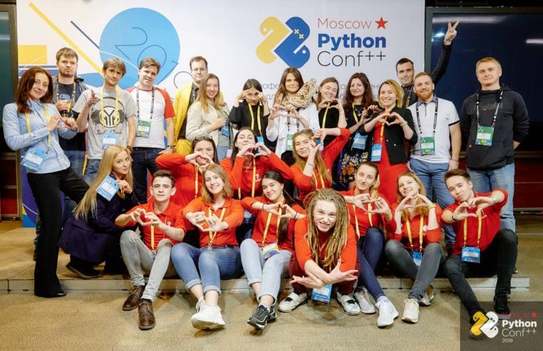 Изюминки прошедшей Moscow Python Conf++ 2019: трансформация в площадку для общения - 14