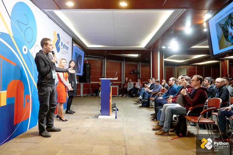 Изюминки прошедшей Moscow Python Conf++ 2019: трансформация в площадку для общения - 2